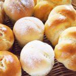 パンを食べるのが止められない!